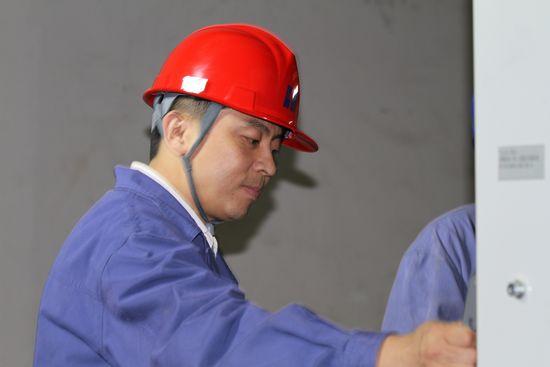 山东省电力公司