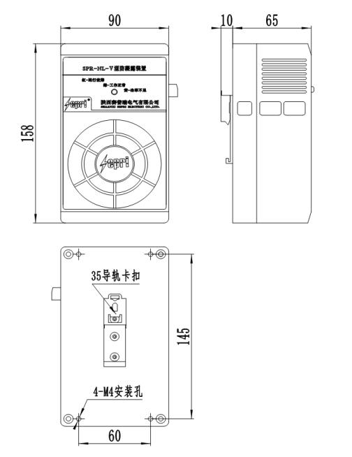 SPR-NL-V型防凝露装置产品尺寸