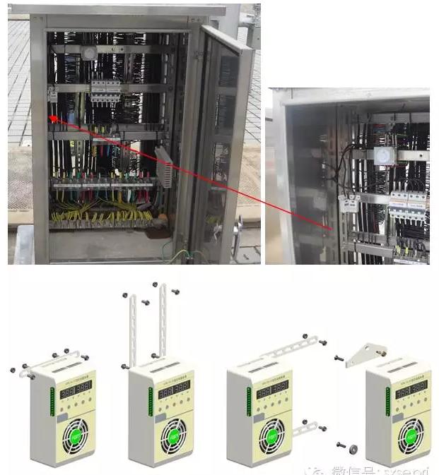 控制柜除湿器,配电柜