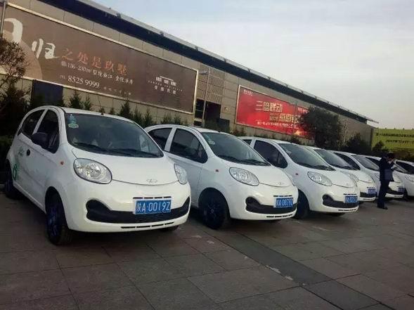 西安共享汽车正式运营