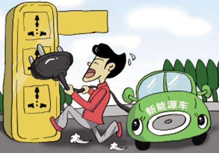 新能源汽车充电桩用户体验多题待解!