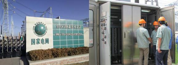 长治kV特高压变电站整体除湿工程