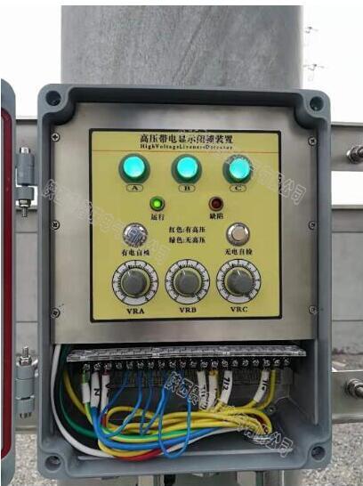 国网河南省电力公司变电站高压带电显示闭锁装置安装实例