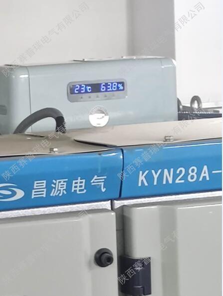 HK-SEPRI-Q型顶置式除湿装置