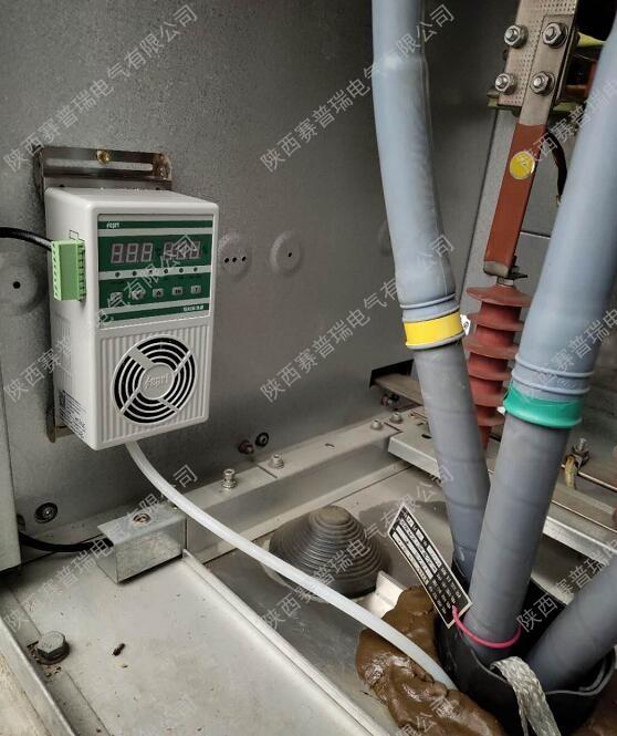 开关柜除湿器